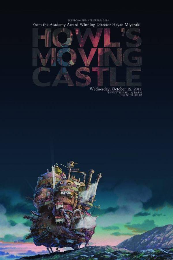movie poster for HMC