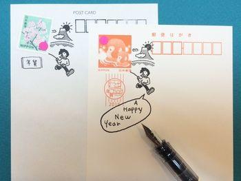 """みなさんも、是非""""切手のこびと""""を使って、オリジナルのお手紙や贈り物を作成してみてはいかがでしょうか!"""