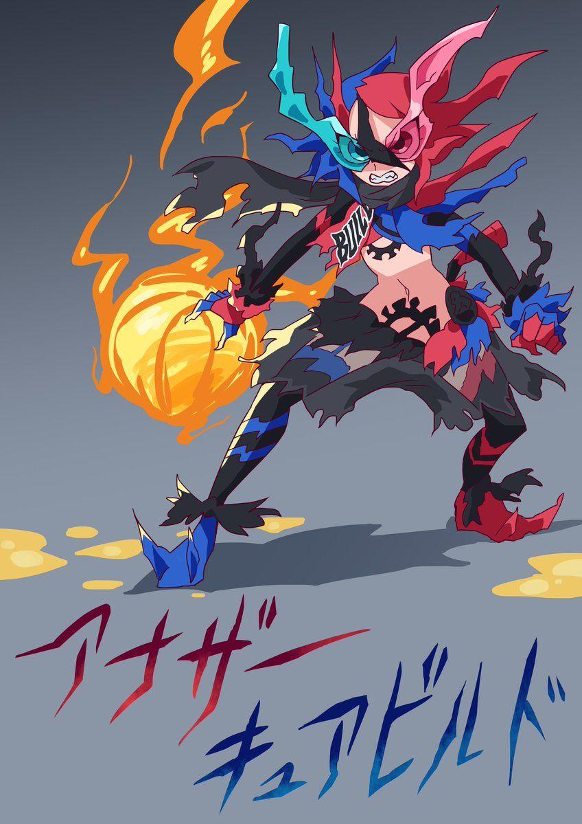 Another build   Kamen Rider   Kamen rider series, Kamen