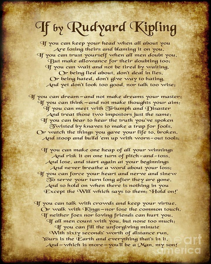 if by rudyard kipling summary pdf
