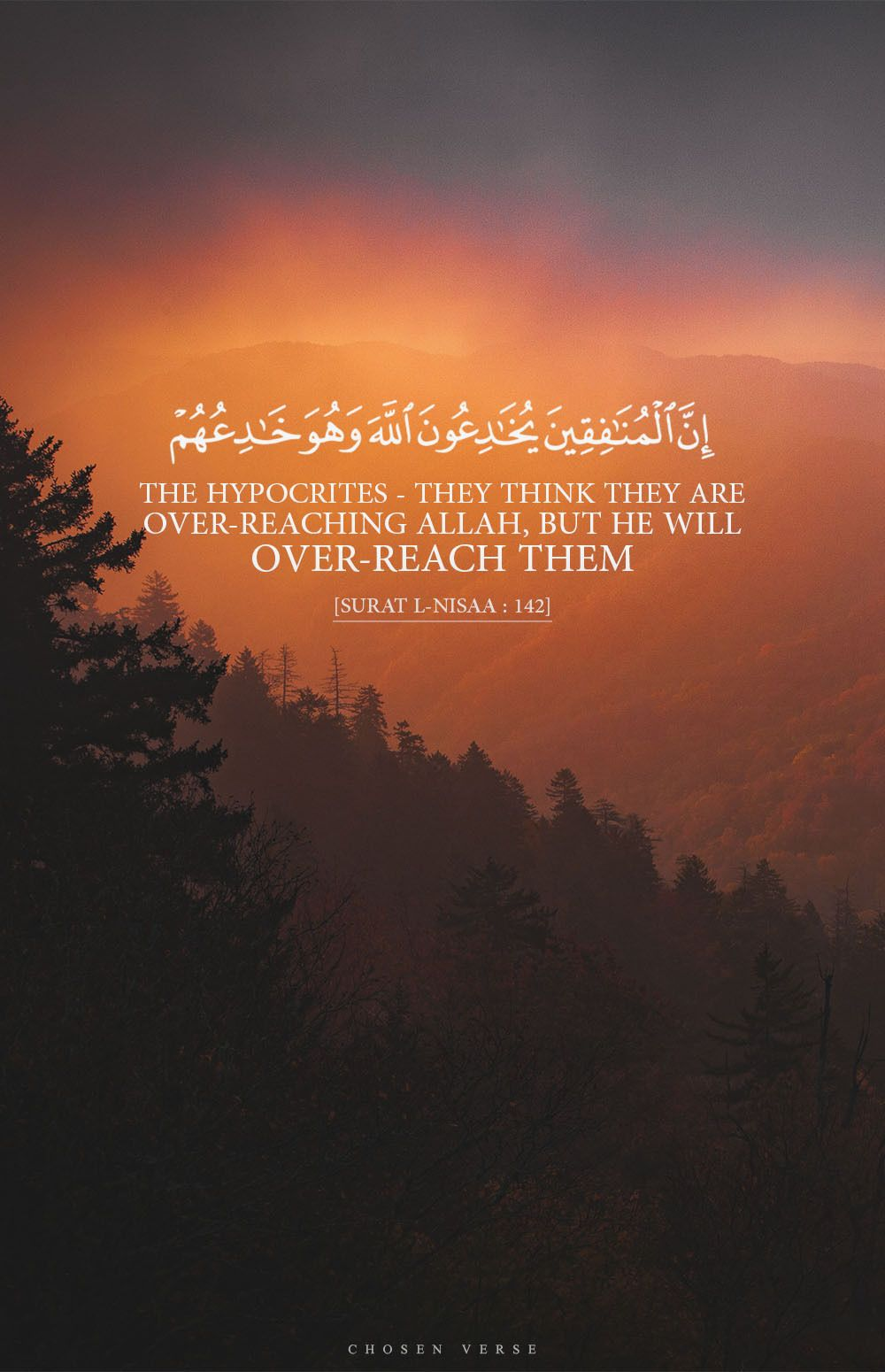 Pin By Mesho On Islamic Quotes Islamic Inspirational Quotes Quran Quotes Islamic Quotes