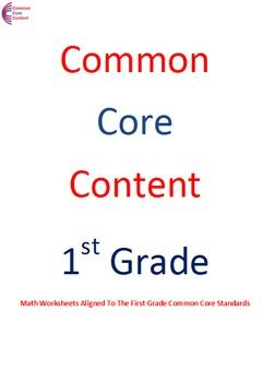 1.OA.5 Operations First Grade Common Core Math Worksheets ALL ...