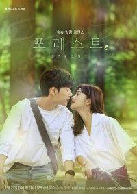 Forest 4 Bolum Korece Izle Koredizireplikleri Koreanta Rk Kore Koredizileri Tiktok Blackpink Bts 2314145 Korean Drama Dramalar Kdrama