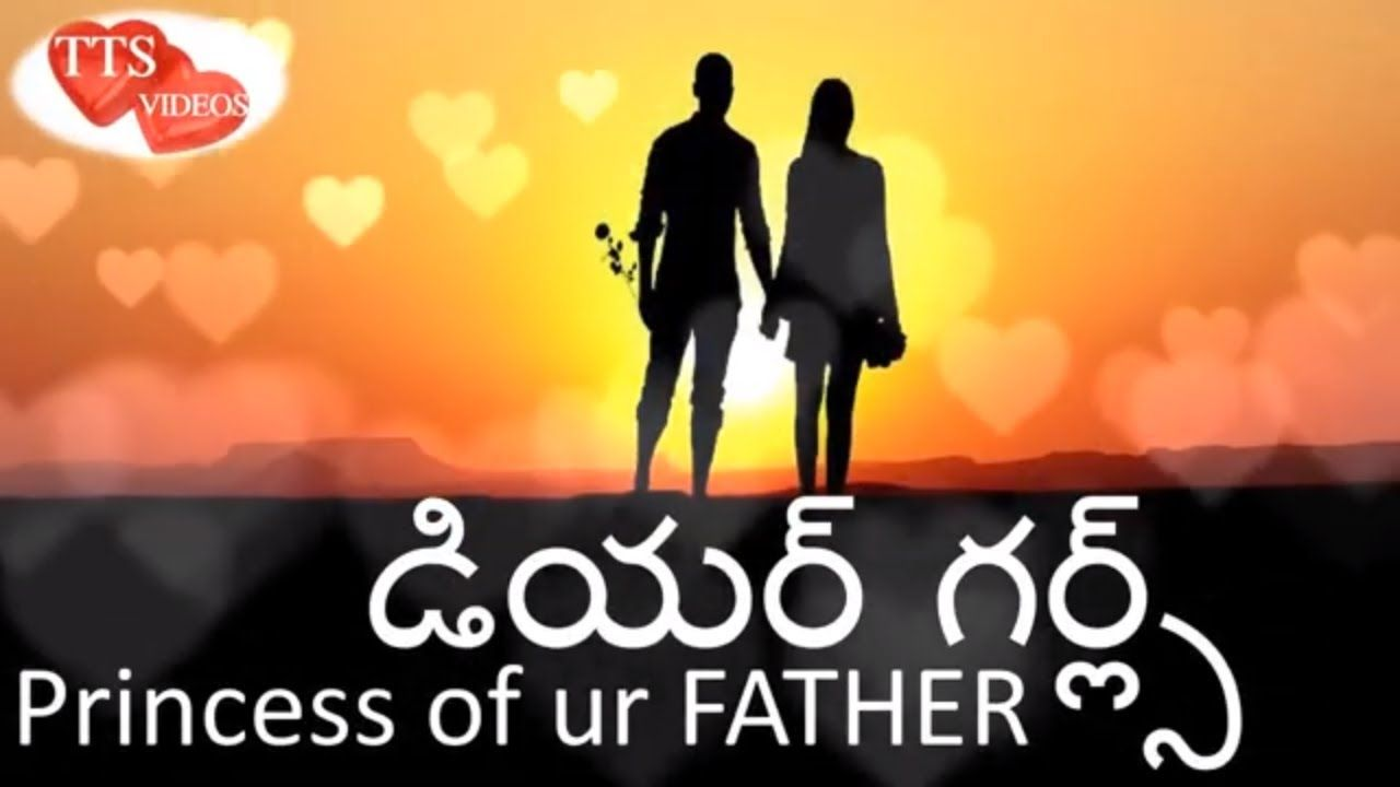 Pin By Whatsapp Status Download On Telugu Whatsapp Status Love Failure Funny Whatsapp Status Love Dialogues