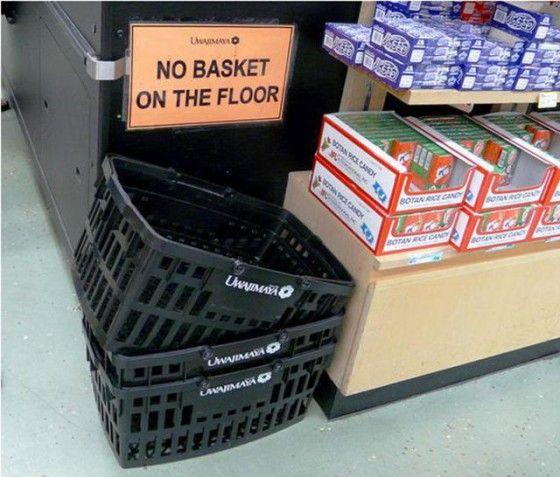 No basket on the floor