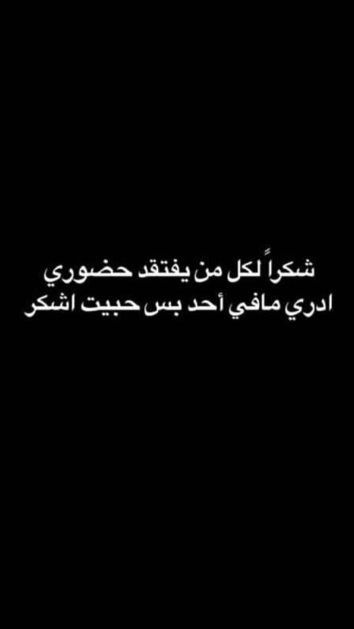 Pin By He Ba98 On فعاليات ميمز Laughing Quotes Funny Quotes Love Smile Quotes