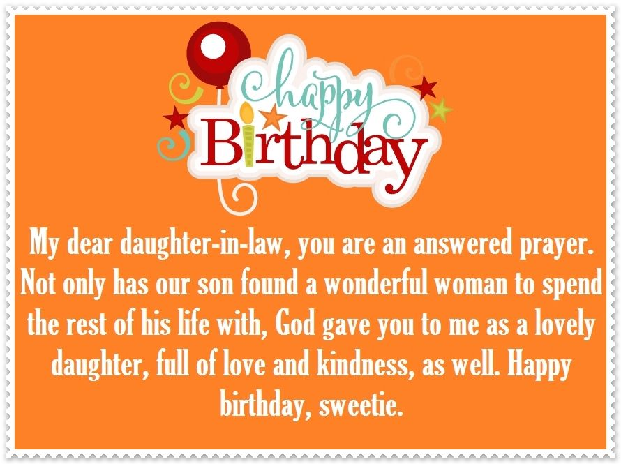 Happy Birthday Daughter In Law Funny Meme Birthday Daughter In