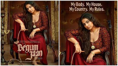 @InstaMag - Poonam Rajput is all set to make her debut in bollywood with one of the most anticipated film of 2017 'Begum Jaan'