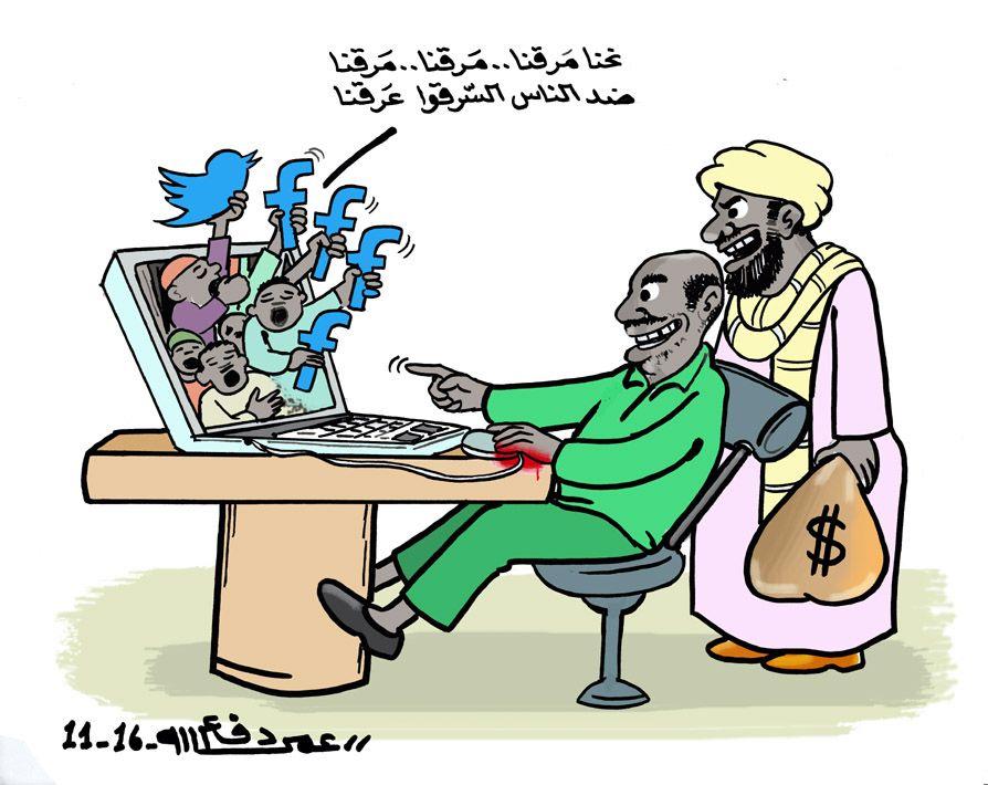 كاركاتير اليوم الموافق 16 نوفمبر 2016 للفنان  عمر دفع الله