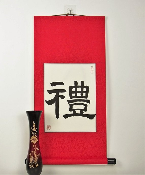 Art asian calligraphy chinese oriental scroll photo 598