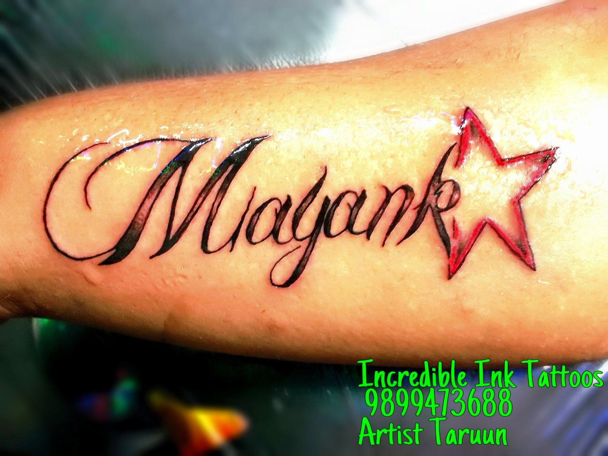 Name Of Mayank Cake Images : #Mayank #Star #Name # Tattoo Incredible Ink Tattoos and ...