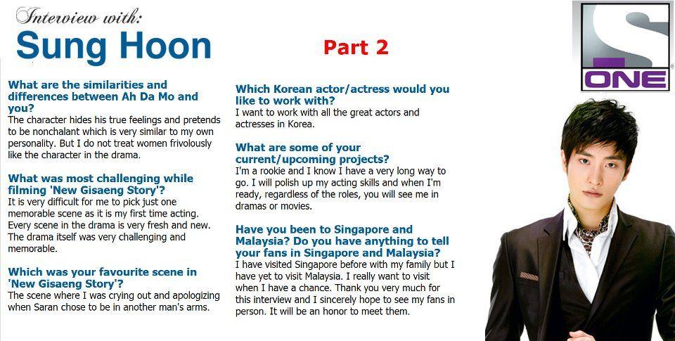 [ INTERVIEW 인터뷰 성훈 ] Sung Hoon @bbangsh83 .. Credit : Thank you website OneTVasia Singapore. … Sung Hoon 성훈 .. Korean Actor .. Facebook Fan page : https://www.facebook.com/SungHoonBang.FanPage Tumblr...