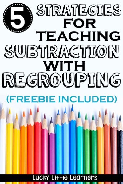 how to teach subtraction with borrowing