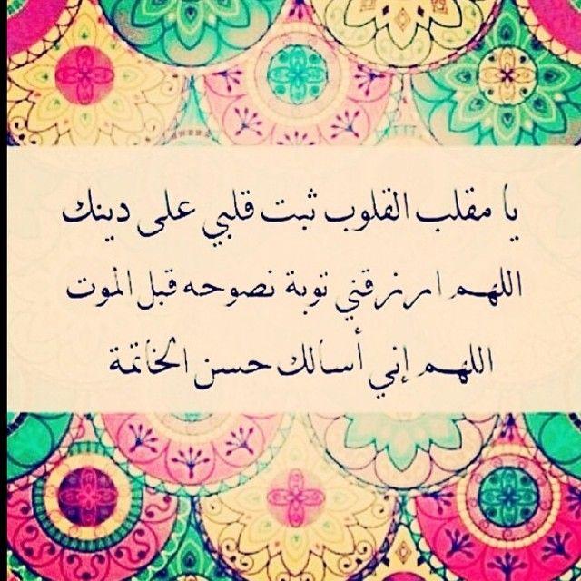 Islam Is My Life الاسلام هو حياتي Remembrance Quran Faith