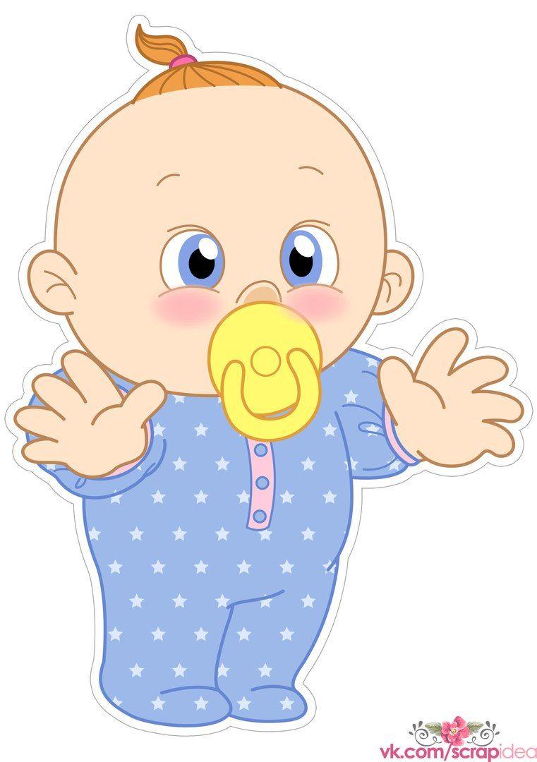 dibujos de bebes stunning bordado bebes imagenes finest dibujos de bebes trendy dibujos de winnie the pooh baby shower clip art Winnie the Pooh and Piglet Clip Art