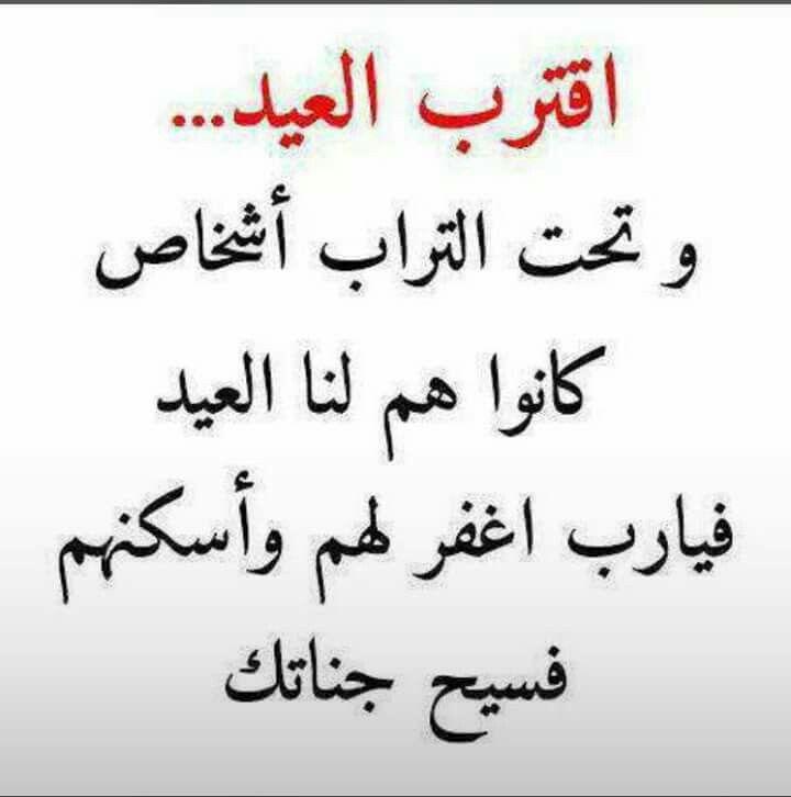 Pin By Salka Imen On Facebook19 Calligraphy Arabic Calligraphy Arabic