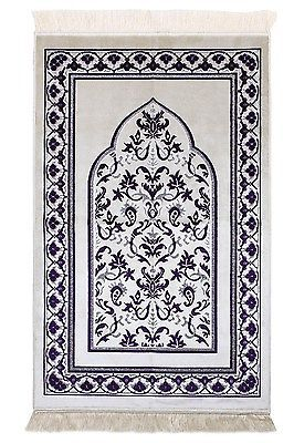 Islamic Prayer Rug Muslim Islam Seccade Namaz Velvet Quality Fabric Sajadah 4 Prayer Rug Prayer Mat Islam Islamic Prayer