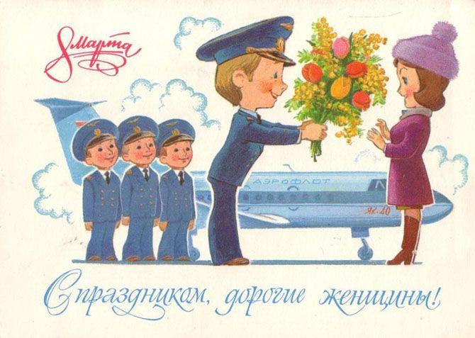 Хорошая открытка к 8 марта