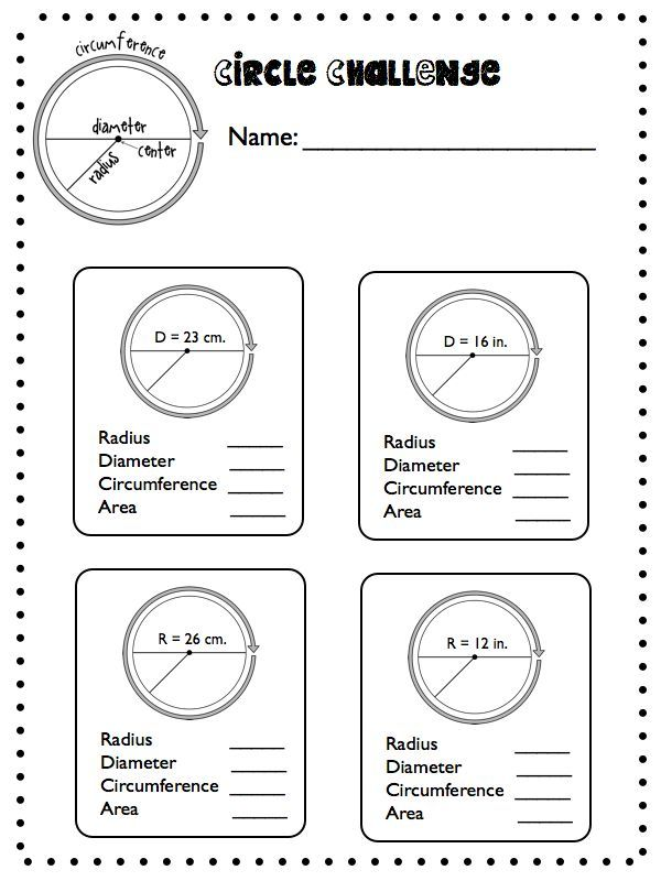 Circles Circles Everywhere Radius DiameterCircumference – Unit Circle Worksheets