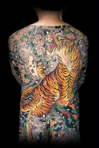 1c74df6c3 tora Full Back Tattoos, Full Body Tattoo, Body Art Tattoos, Tatoos, Tatuaje