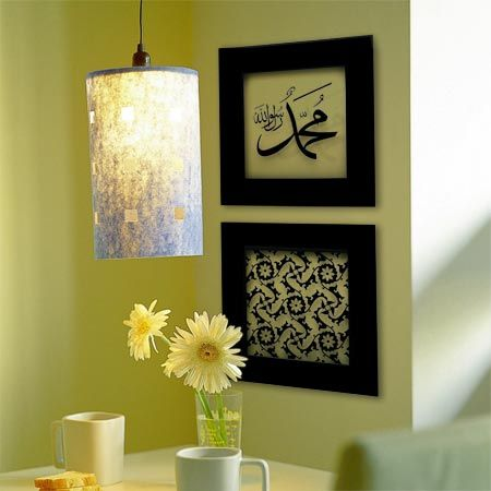 Islamic Home Decoration islamic wall sticker photo detailed about islamic wall sticker Modern Islamic Art