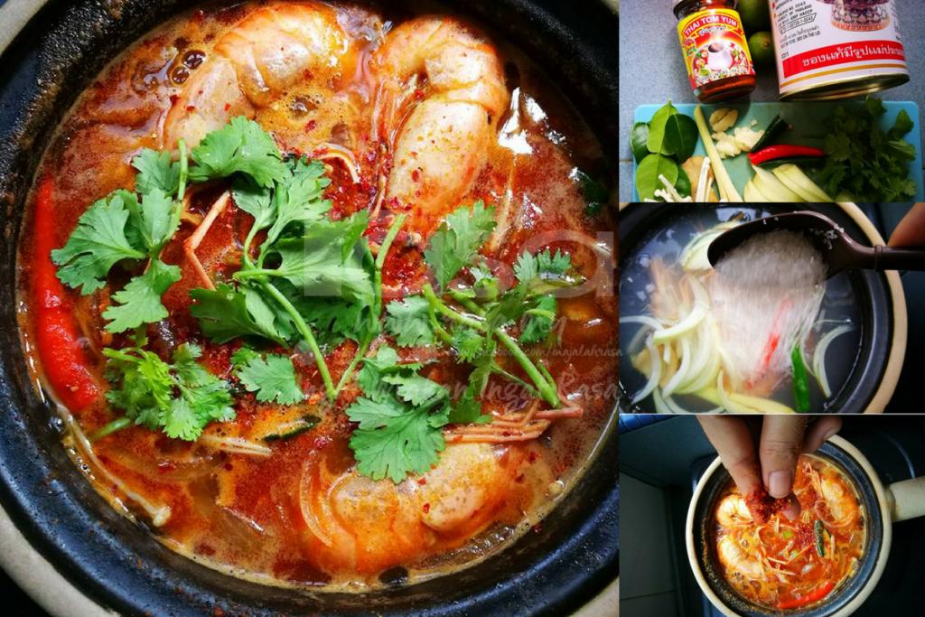 Rahsia Masak Tomyam Secepat Sesedap Seperti Di Kedai Rasa Di 2020 Resep Seafood Makanan Dan Minuman Memasak