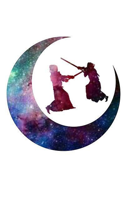 剣道 宇宙 月の画像 プリ画像 Kendo 剣道 剣道 イラスト アート