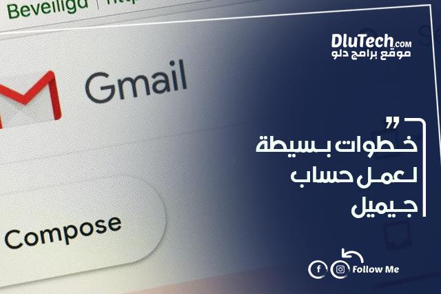 انشاء حساب جيميل بدون رقم هاتف في 3 ثواني Incoming Call Incoming Call Screenshot