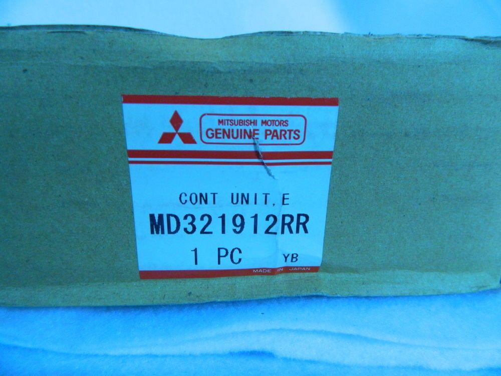 1995 1996 1997 1998 1999 Mitsubishi Eclipse Gsx Eagle Talon 4g63t 2 0 Turbo Ecu Mitsubishi Mitsubishi Eclipse Mitsubishi Motors Mitsubishi Eclipse Gsx