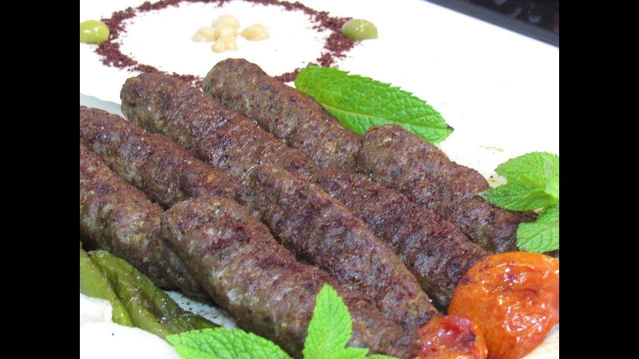 طريقة الكباب العراقي الاصلي وطريقة تشيش جدأ سهلة و الطعم خرافي Meat Meat Jerky Food