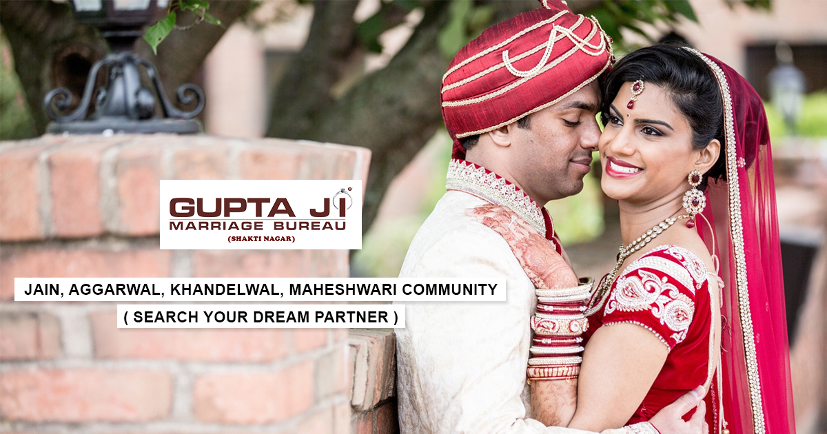 Guptaji marriage the largest and most trusted matrimonial