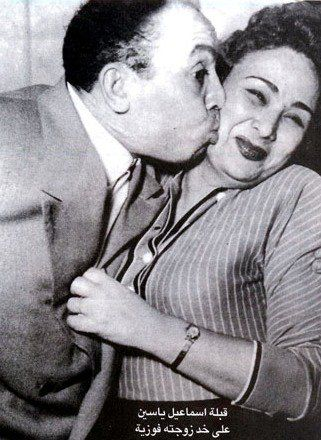 Famous Actor Ismail Yassin Kisses His Wife Faouziya