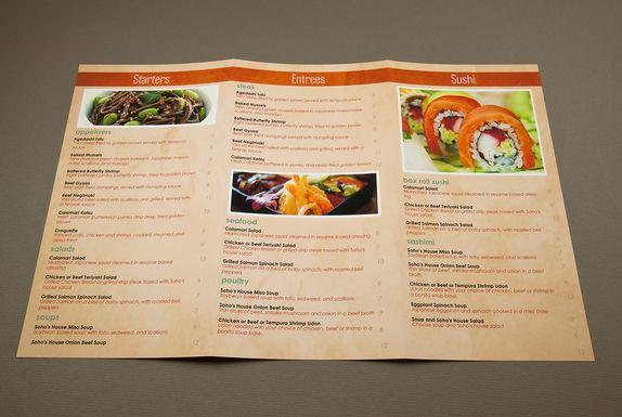 Wild ginger japanese restaurant tri fold menu template menu tri wild ginger japanese restaurant tri fold menu template menu maxwellsz