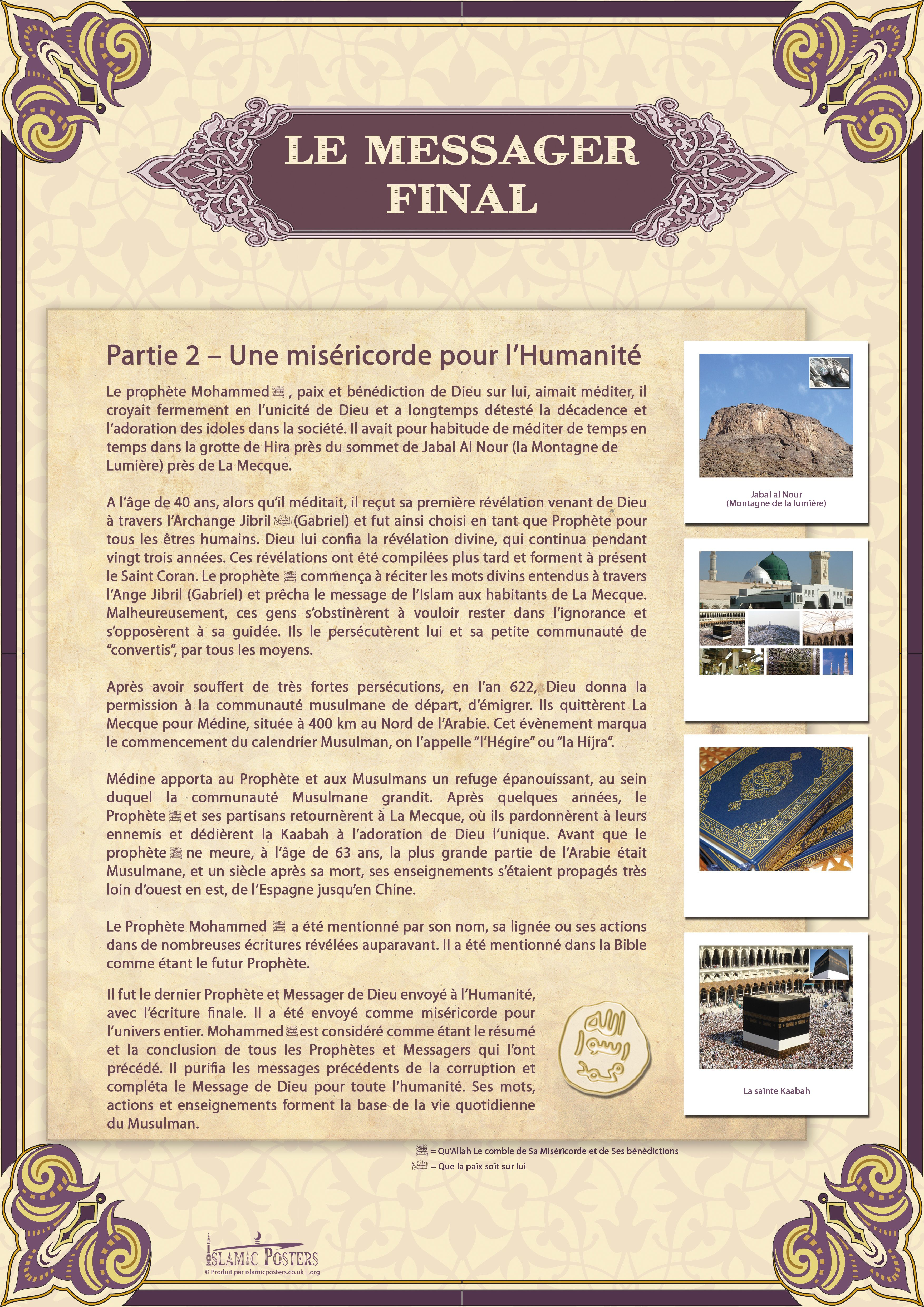 Islamic Posters Francais Islam Spiritualite Dieu