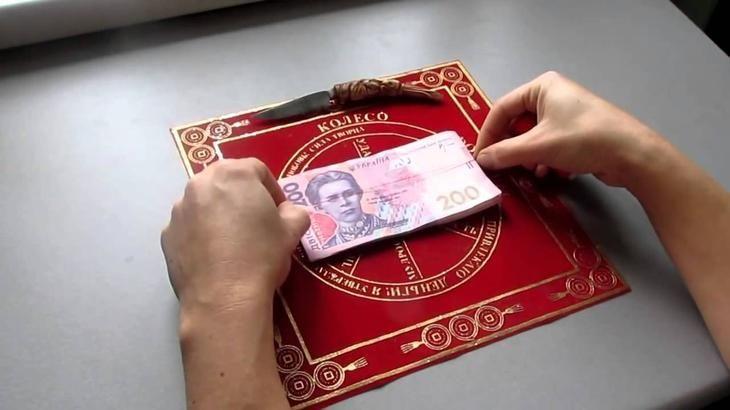 слова привлекающие деньги удачу и богатство