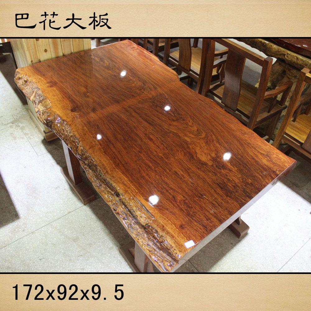 brazilian wood furniture. Africa, Pakistan Flowers Original Wood Tables Slab Table / Draw Text Furniture Brazilian -