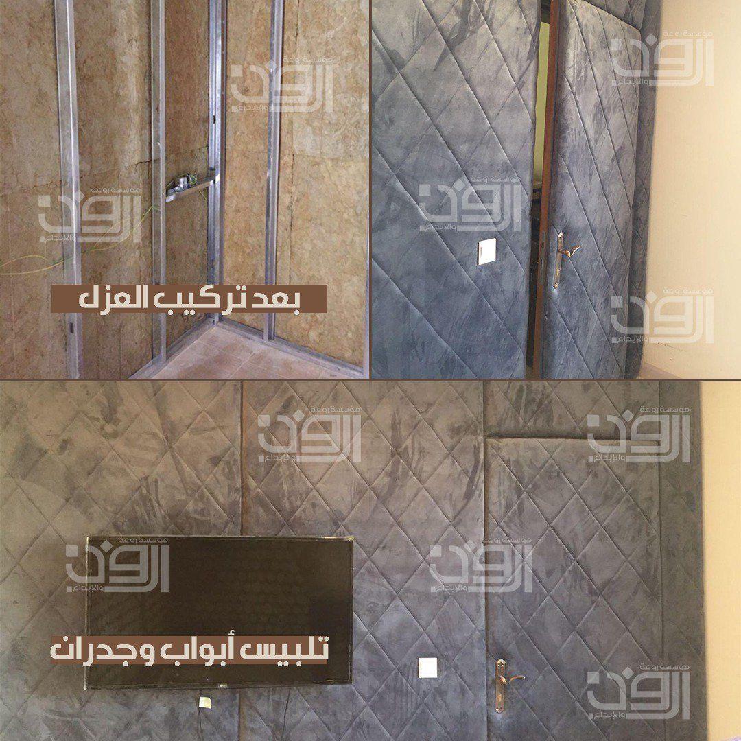 مؤسسة روعة الفن والابداع Rawaa Art تويتر Flooring Tile Floor Art