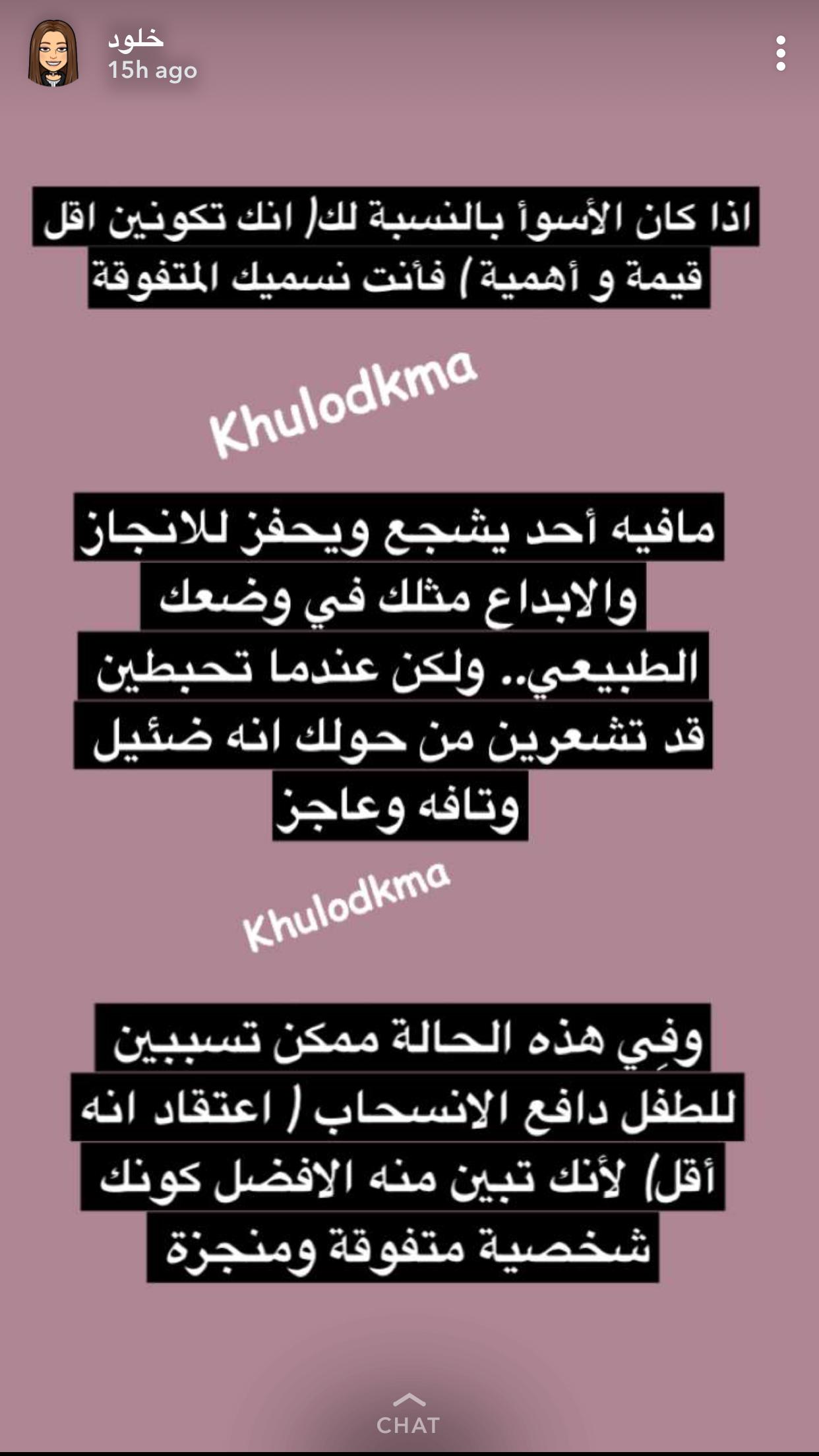 Pin By J A Y Al Otaibi On In
