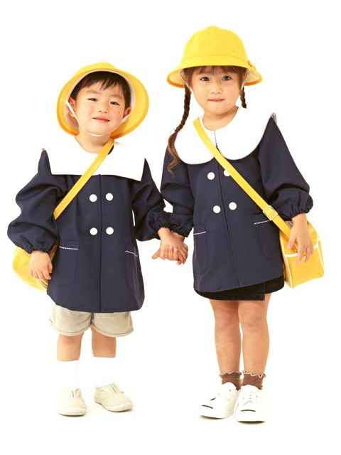 Japanese Elementary School Hat Google Search Japanese Kids