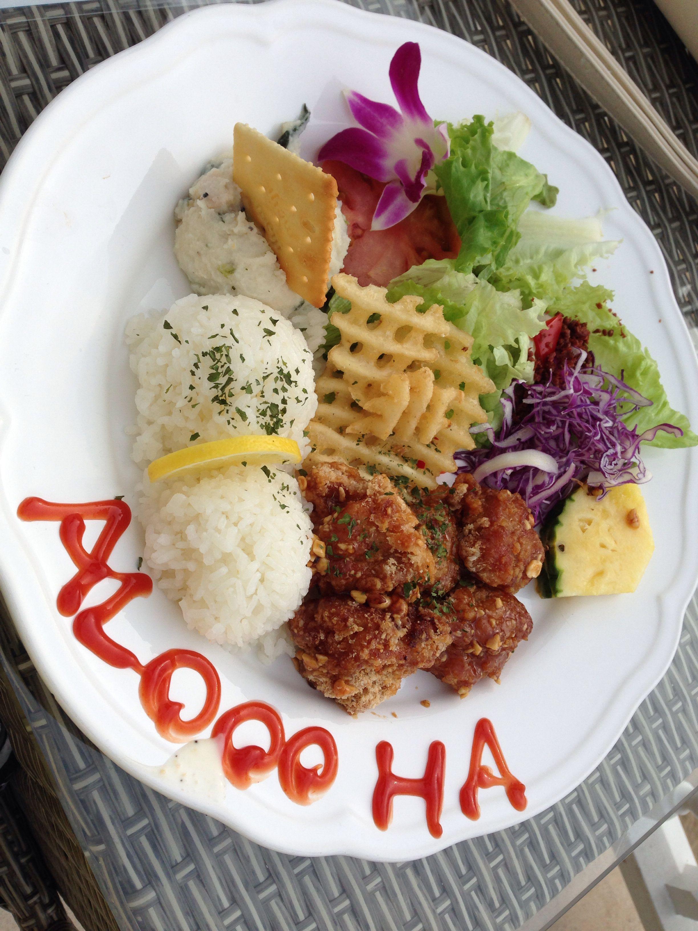 食べ物 おしゃれまとめの人気アイデア Pinterest Remi ランチ 食べ物