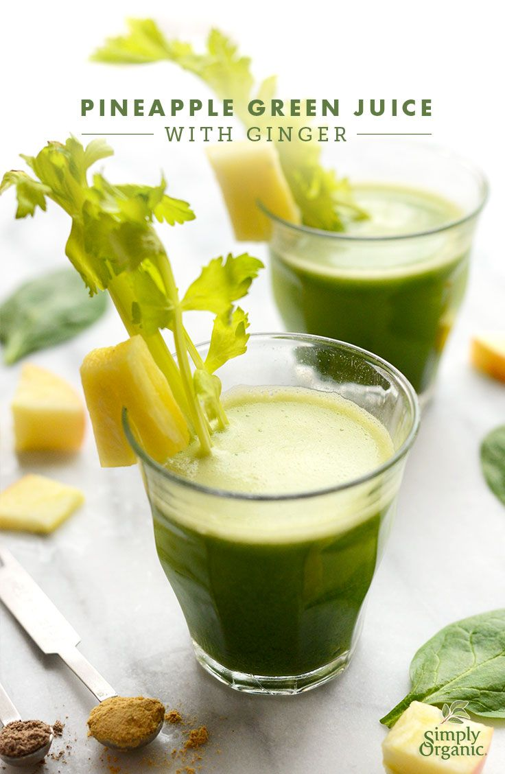 Pineapple Green Juice with Ginger
