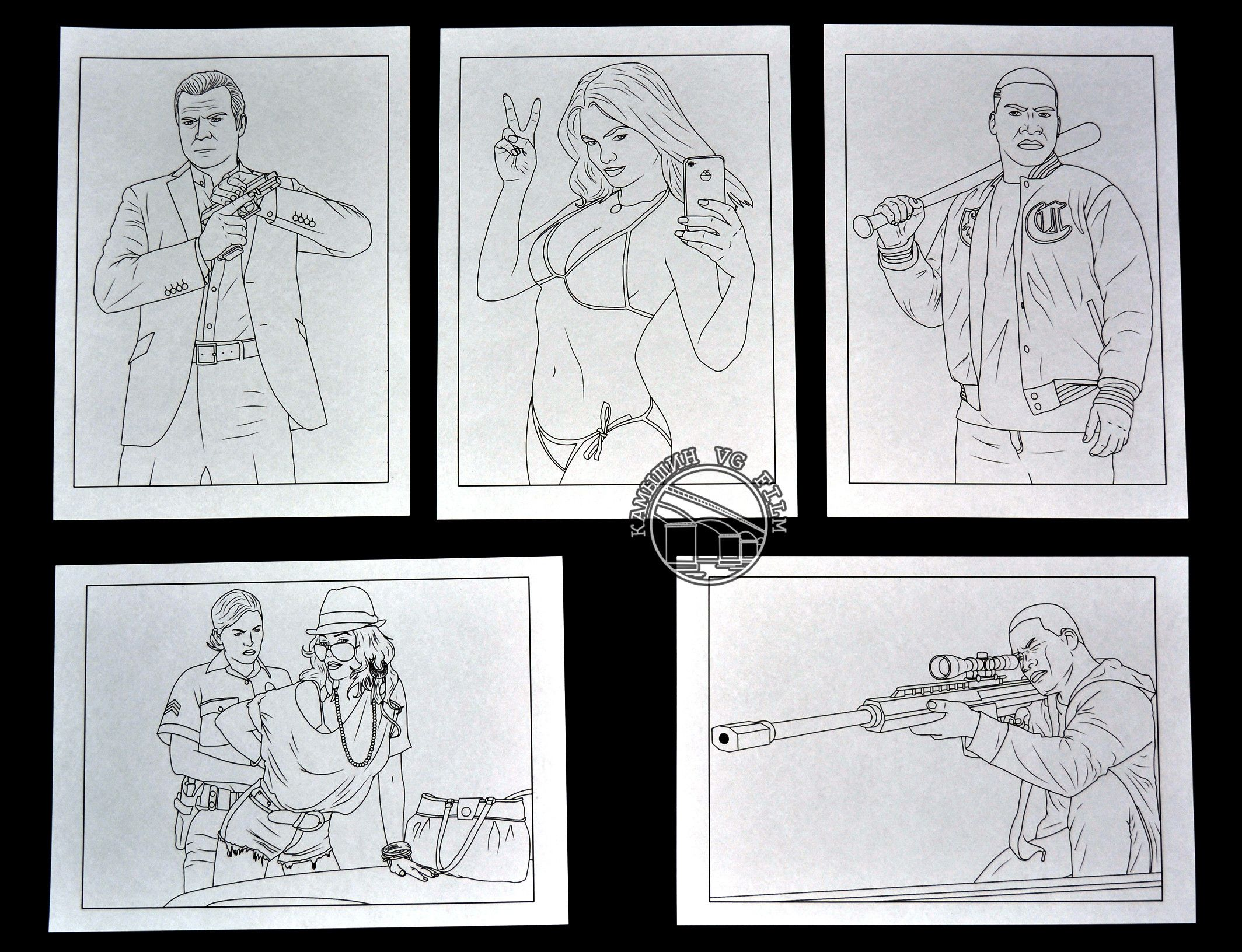 Gta 5 Coloring Book Gta And Video Games Gta 5 Coloring Pages