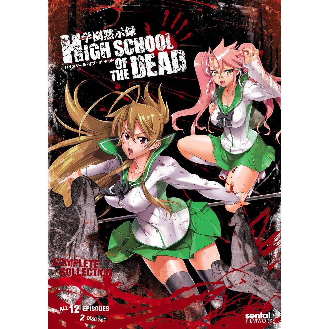 High School of the Dead collection Anime, Animes manga