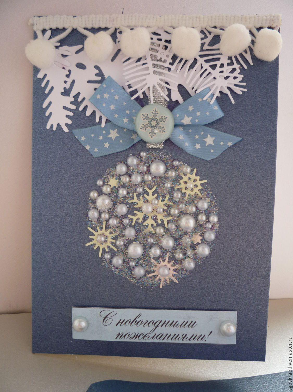 предлагаем новогодние открытки с бусинами жизнь деятельность получали