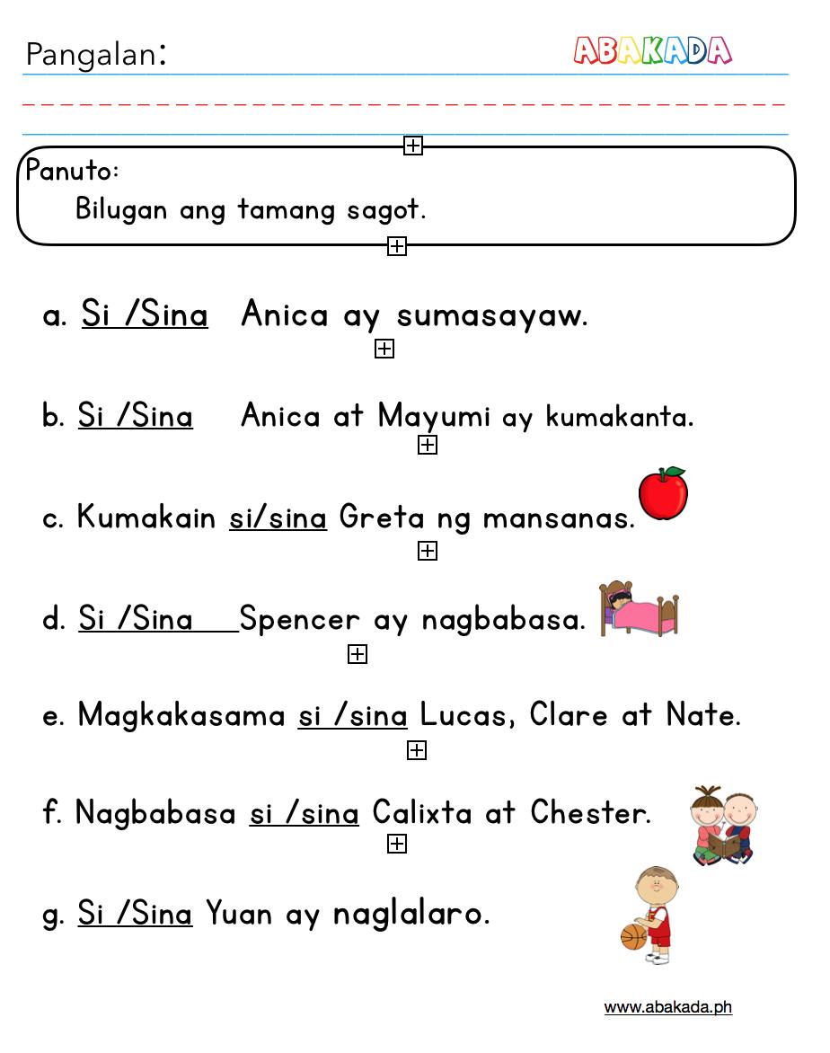 Si o Sina Worksheet 1st grade worksheets, Elementary