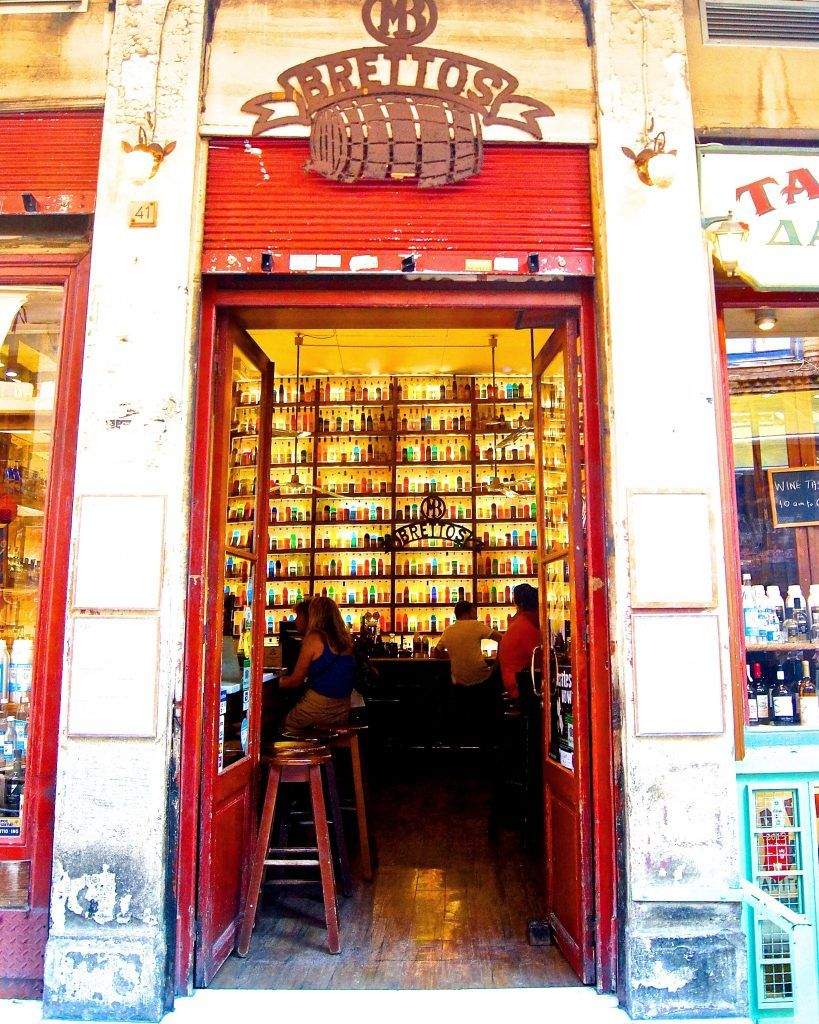 Brettos Bar in Plaka, Athens, Greece. Find out what it is like here
