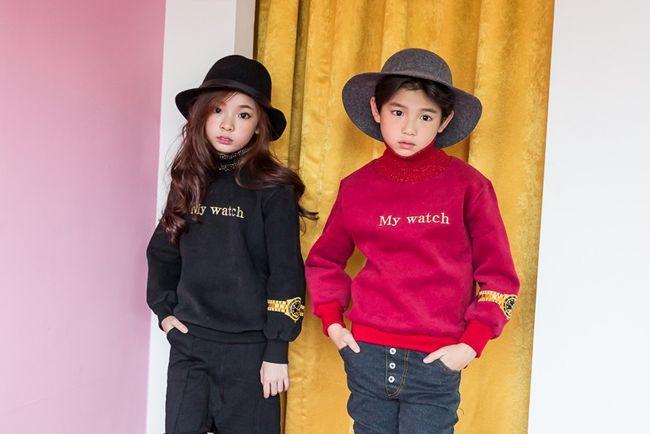 MY BRAND KIDS | Erka Fashion