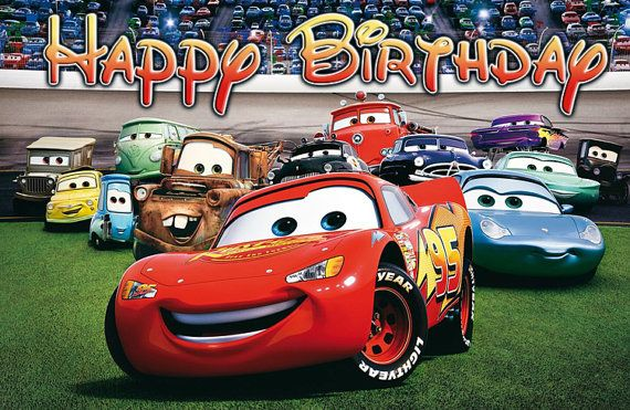 Cars Happy Birthday Digitally Printed Vinyl Banner With A Gloss Or Matte Finish The Material