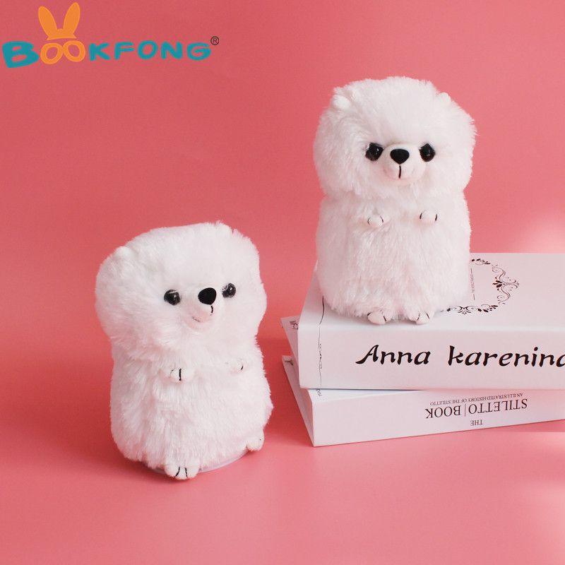 15cm Lovely Talking White Bear Plush Toy Speak Talk Sound Record Repeat Polar Bear Stuffed Animal Toys Children Gifts