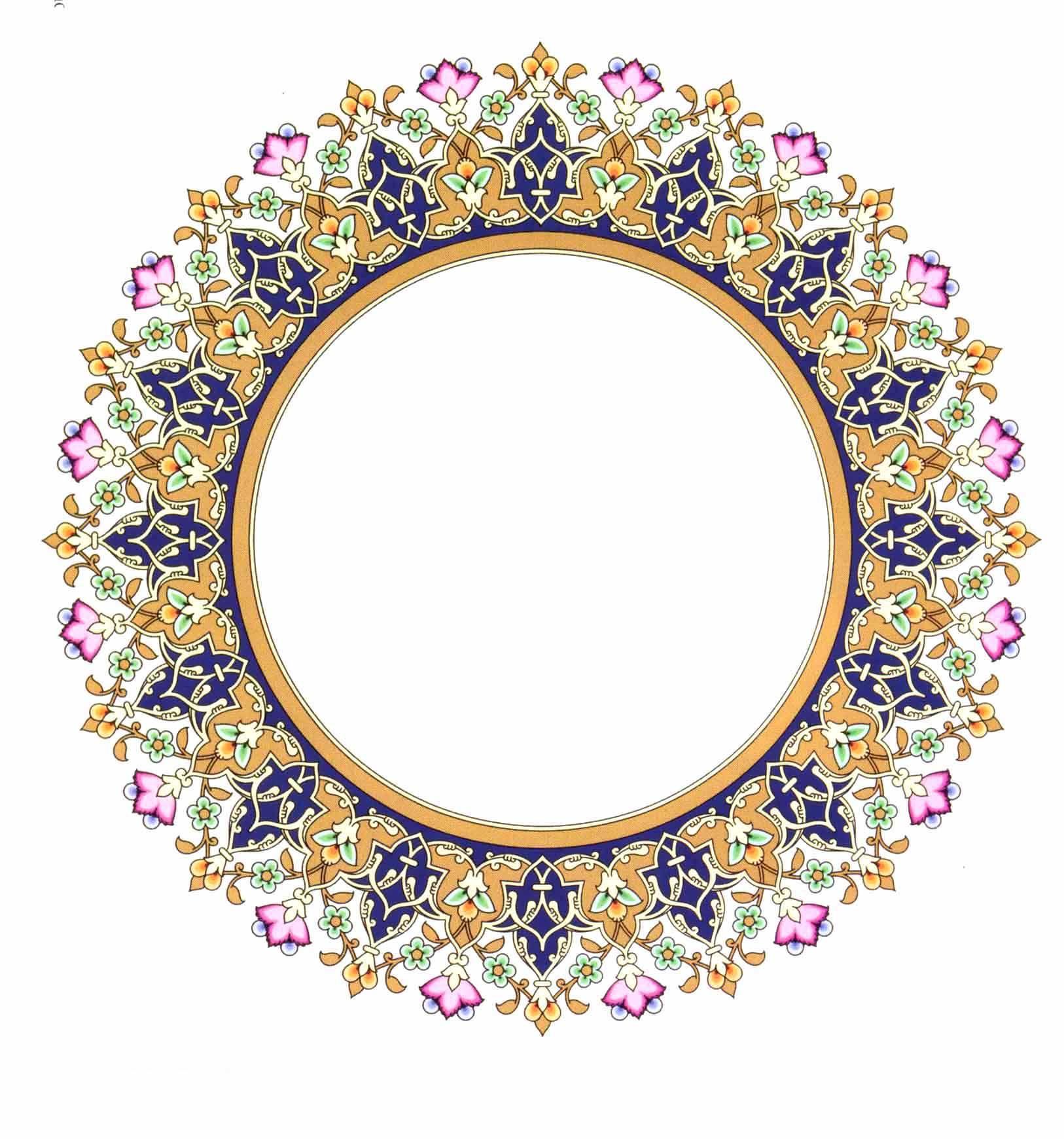 147528302506217497611147239231189244135 Jpg 1626 1740 Islamic Art Calligraphy Islamic Art Pattern Pattern Art